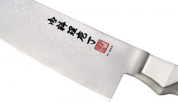 Al Mar Ultra Chef Gyuto - 8 inch